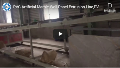 PVC Artificial Marble Wall Panel Extrusion Line,PVC Imitation Marble Sheet Wall Panel Making Machine