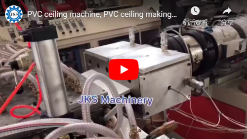 PVC ceiling machine, PVC ceiling making machine, PVC ceiling production line/extruder line